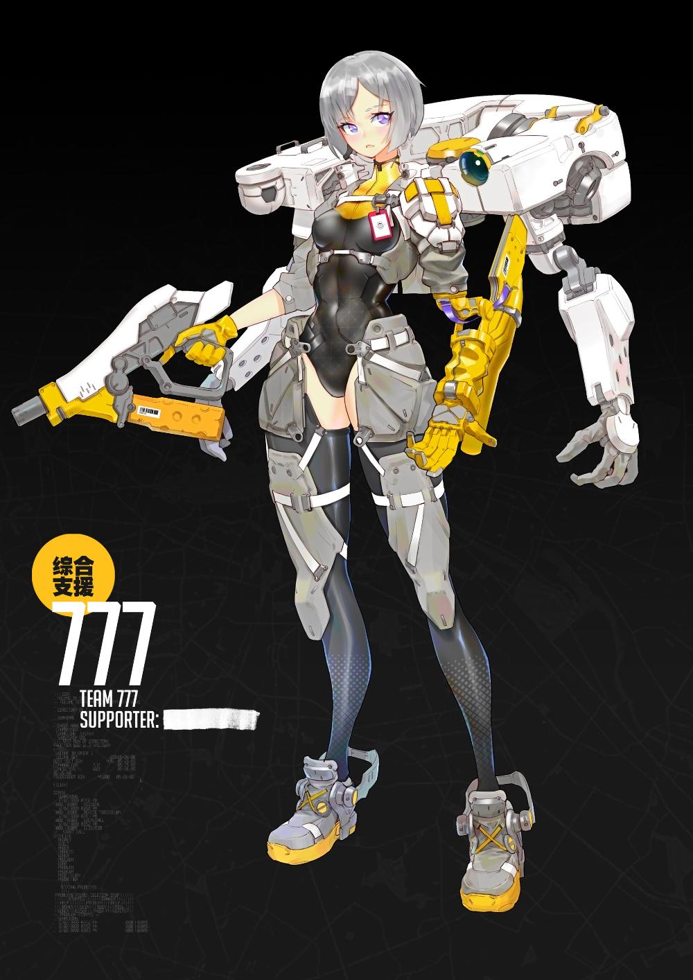 ArtStation Team 777丨Supporter, Yuki V3 Anime warrior