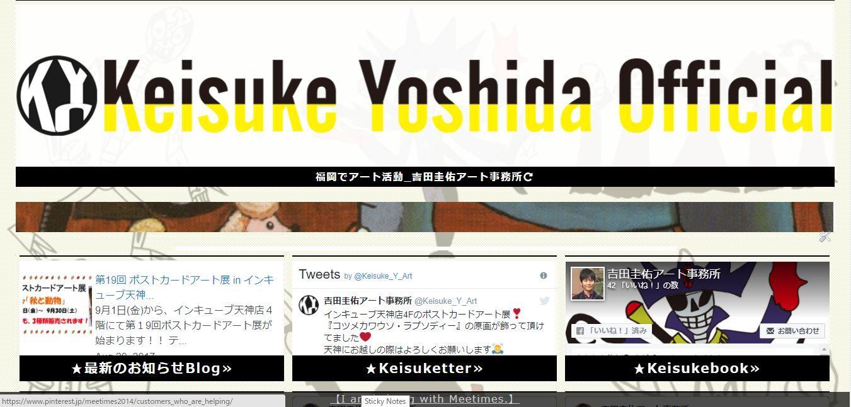 ◆吉田圭佑アート事務所_Keisukeyoshida_Art_office◆ミータイムズ◆Meetimes