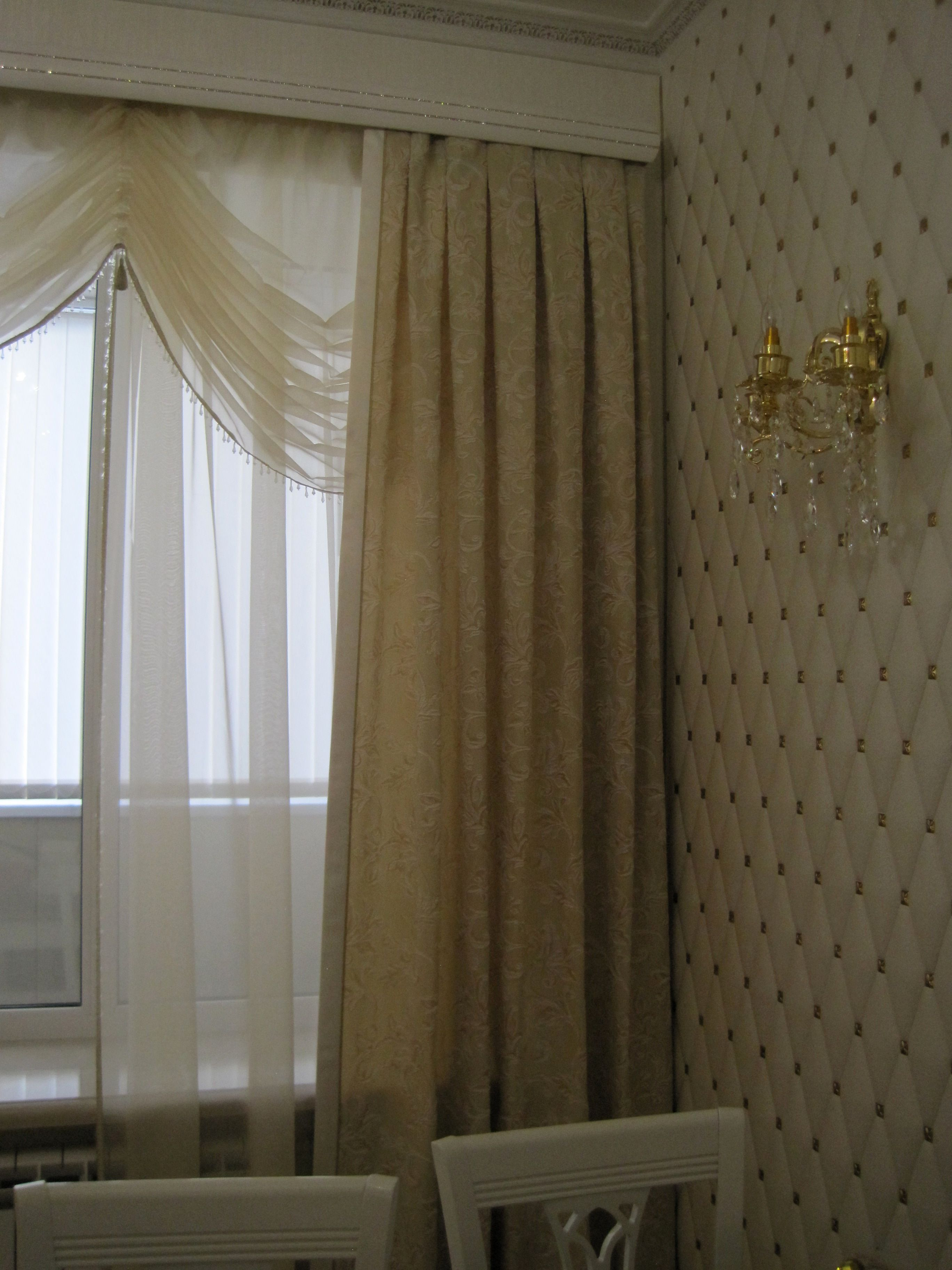 navy curtains deco art buy wavy iliv collection thumb interiors fabric acanthus fashion