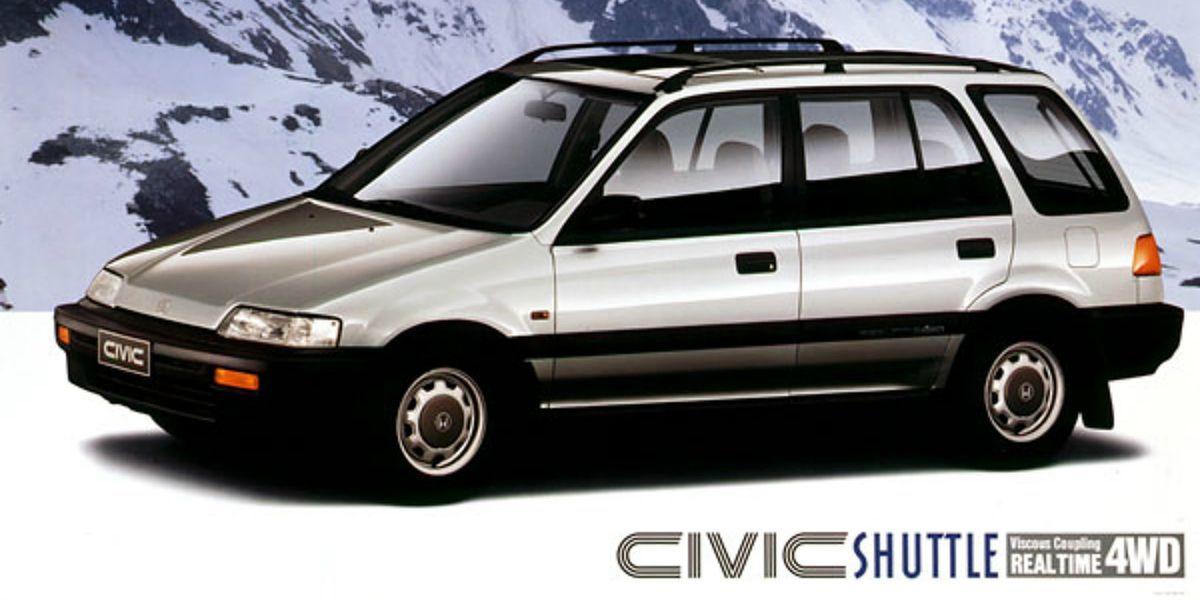 37+ Honda civic awd wagon ideas
