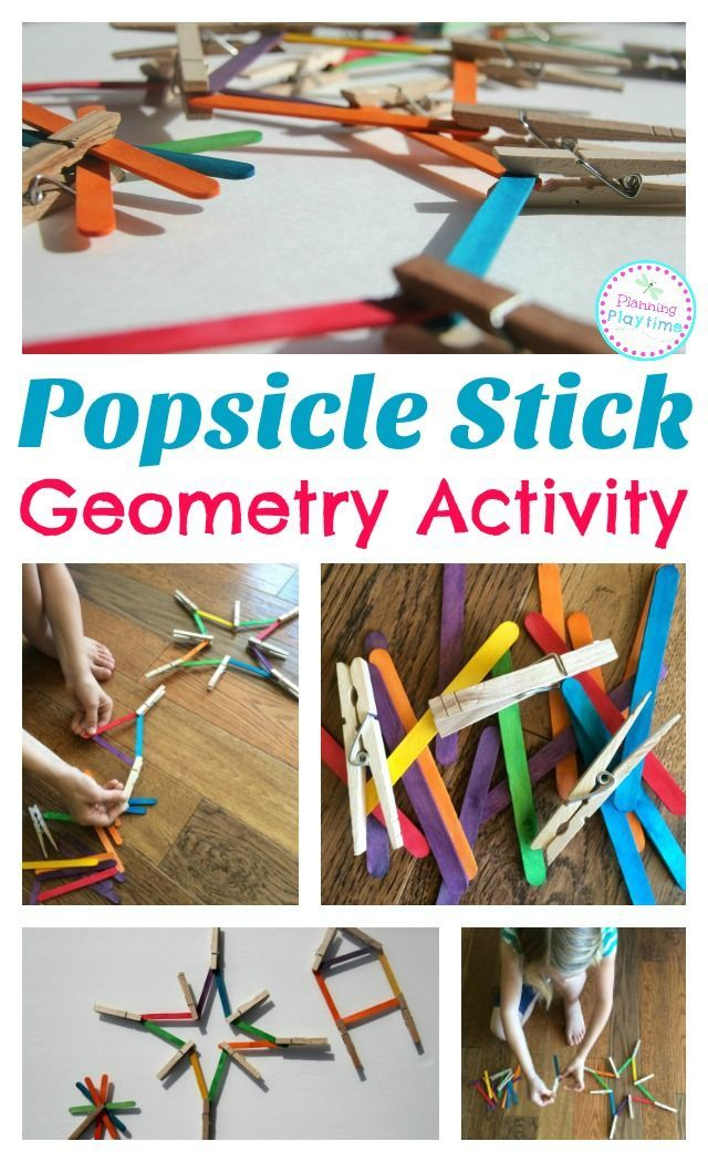 STEAM Popsicle Stick Geometry Activity - Planning Playtime
