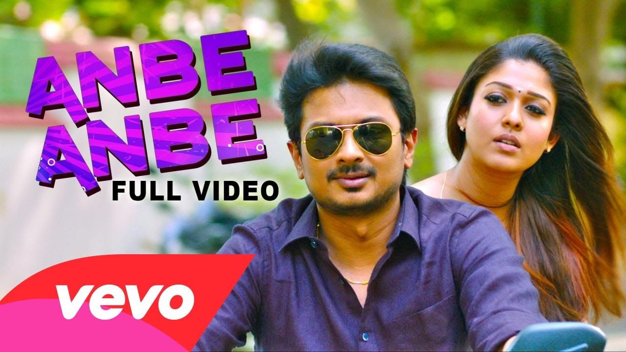Ithu Kathirvelan Kadhal Anbe Anbe Full Video Mp3 Song Download