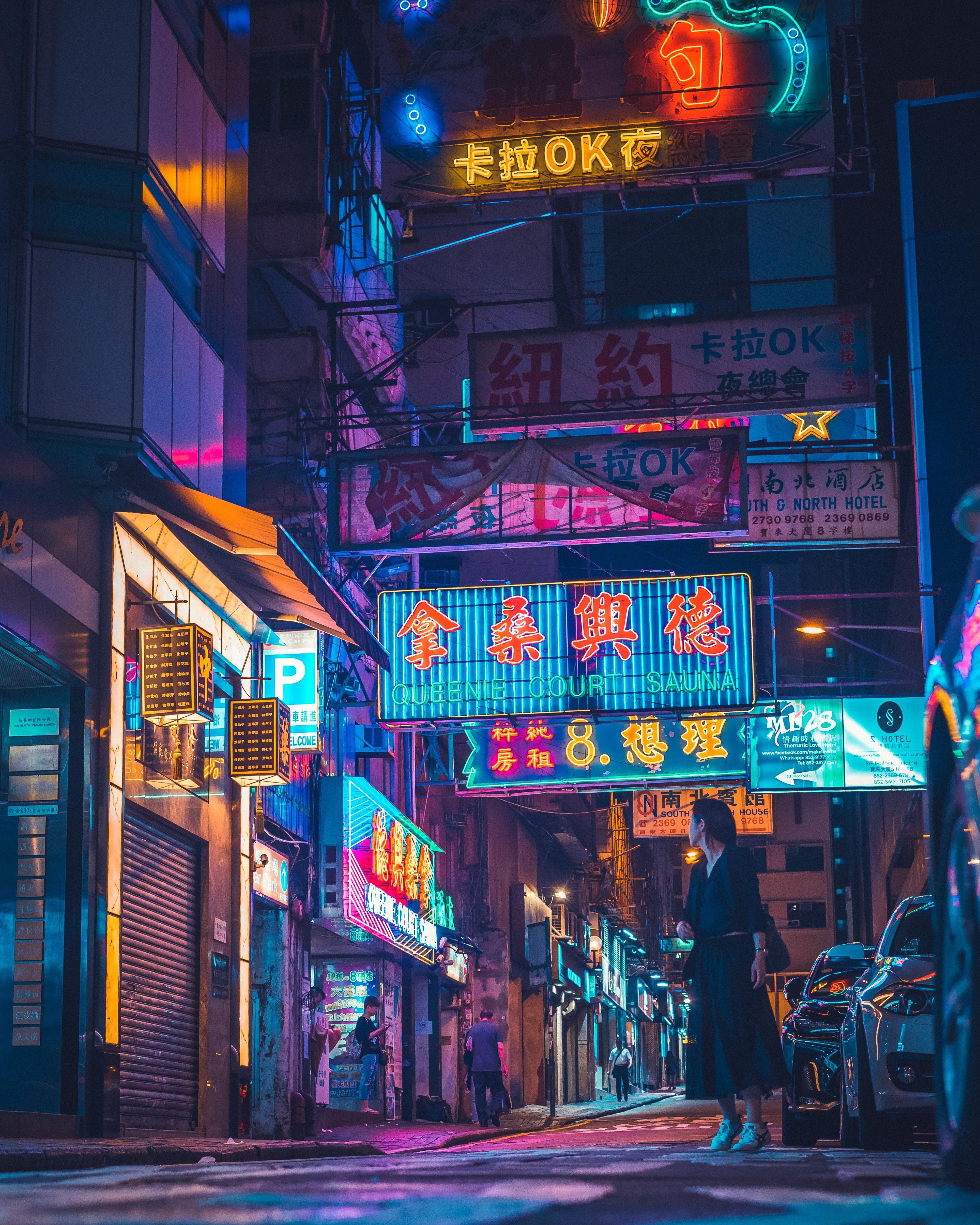 This Street In Jordan, Hong Kong In 2019