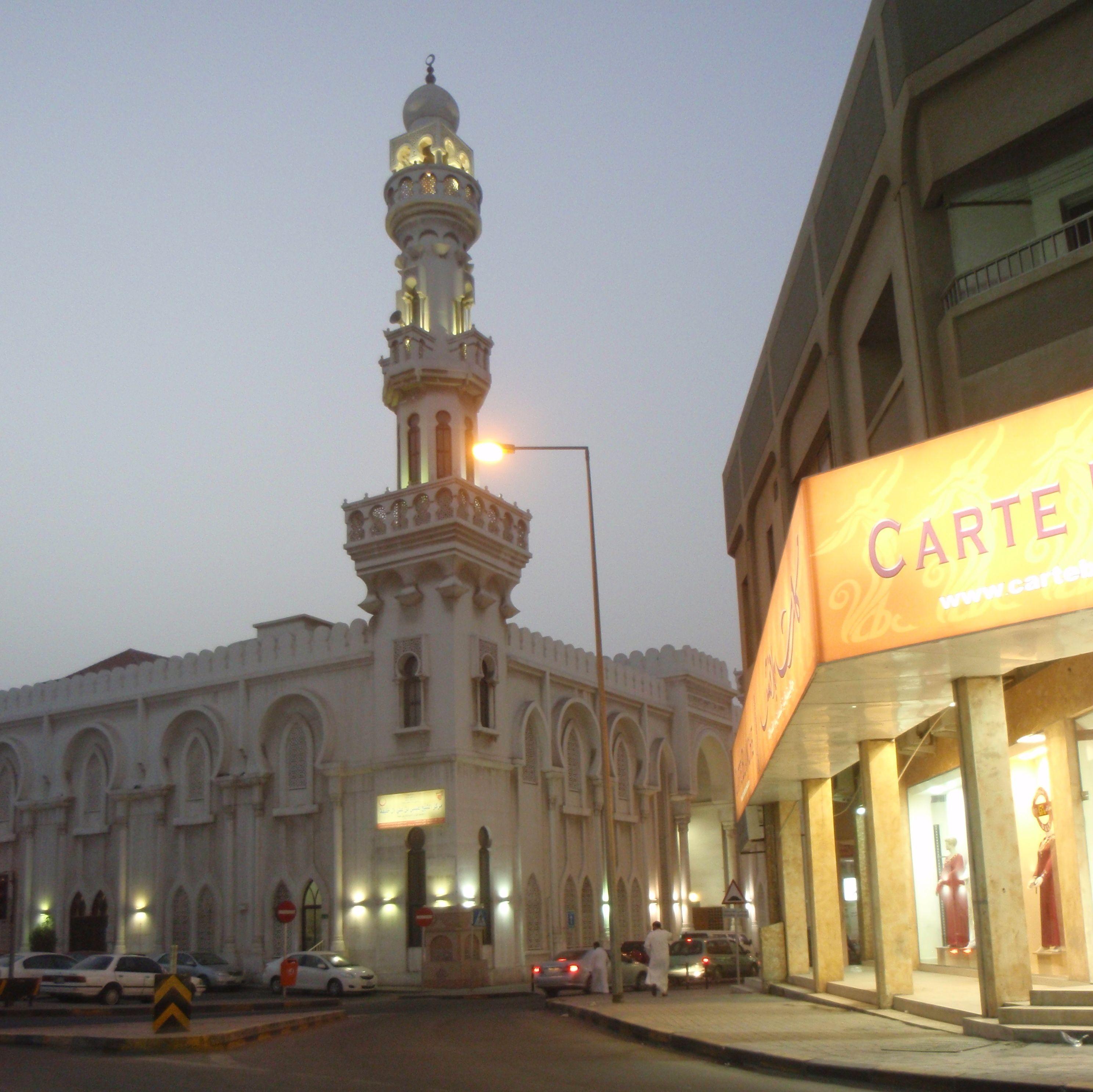 Muharraq mosque | Bahrain | San francisco ferry, Mosque