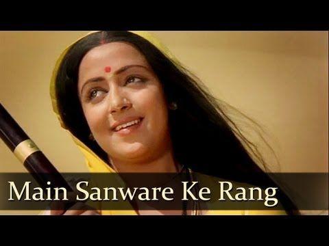 Main Sanware Ke Rang - Hema Malini - Meera - Vani Jairam