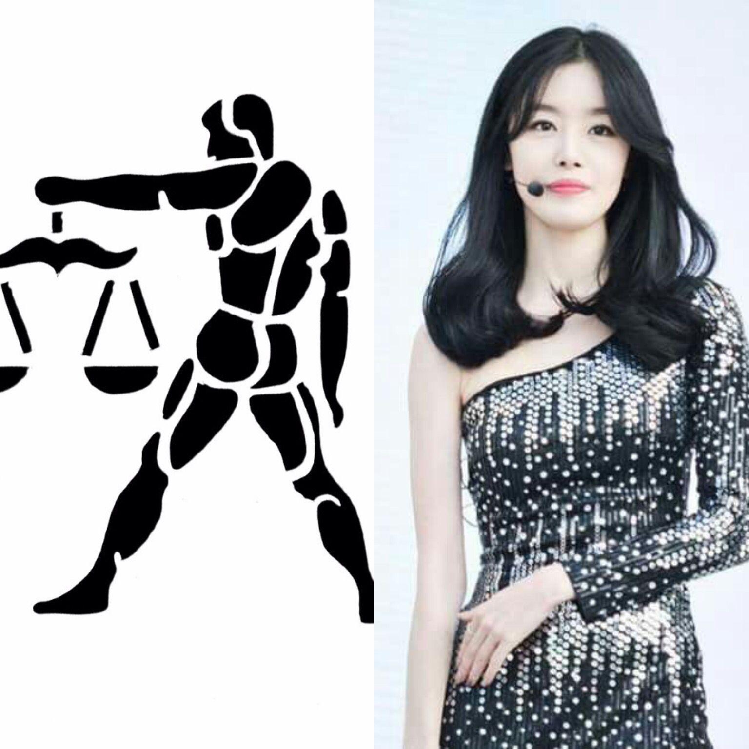 Kpop zodiac // Libra // Sunhwa of secret