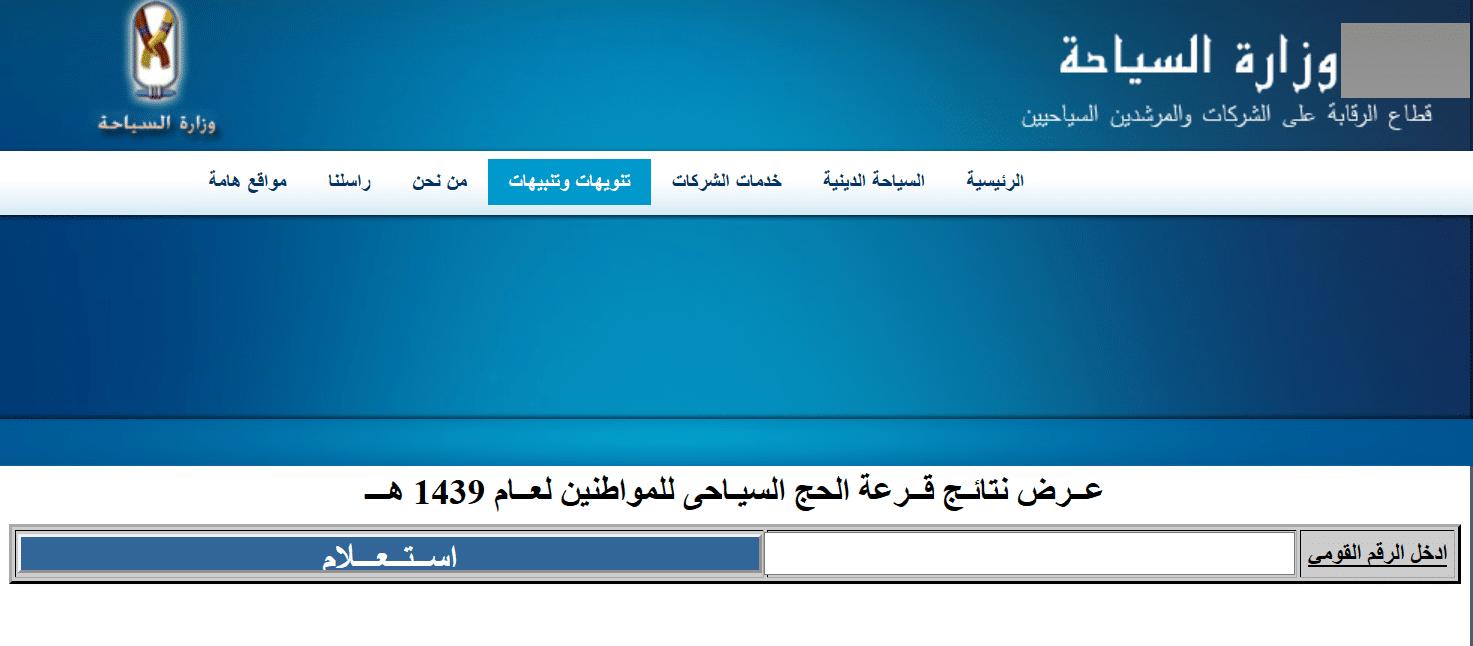 تطبيق قرعة Qer3ah Qer3ah Twitter 9 5