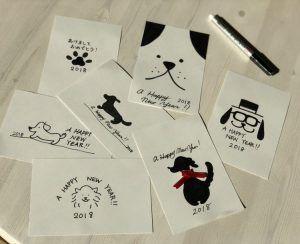 【手書きイラスト年賀状の簡単アイデア】と【折り紙を