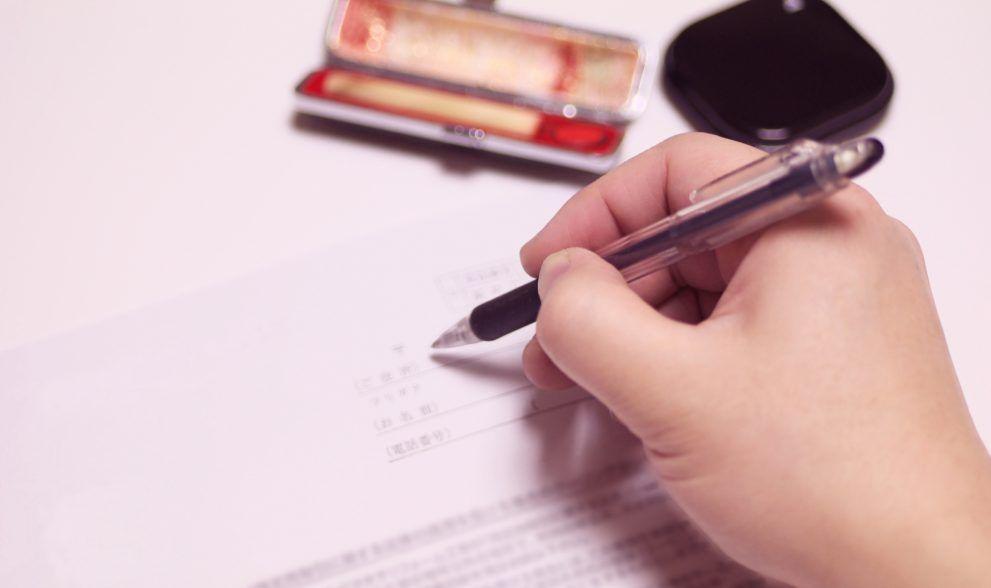 この記事では まず補助金の種類 そして受け取れる条件をお伝えします 更には申請の大まかな流れもご紹介しますので もしあなたが補助金を受け取りたいと思った際には 活用