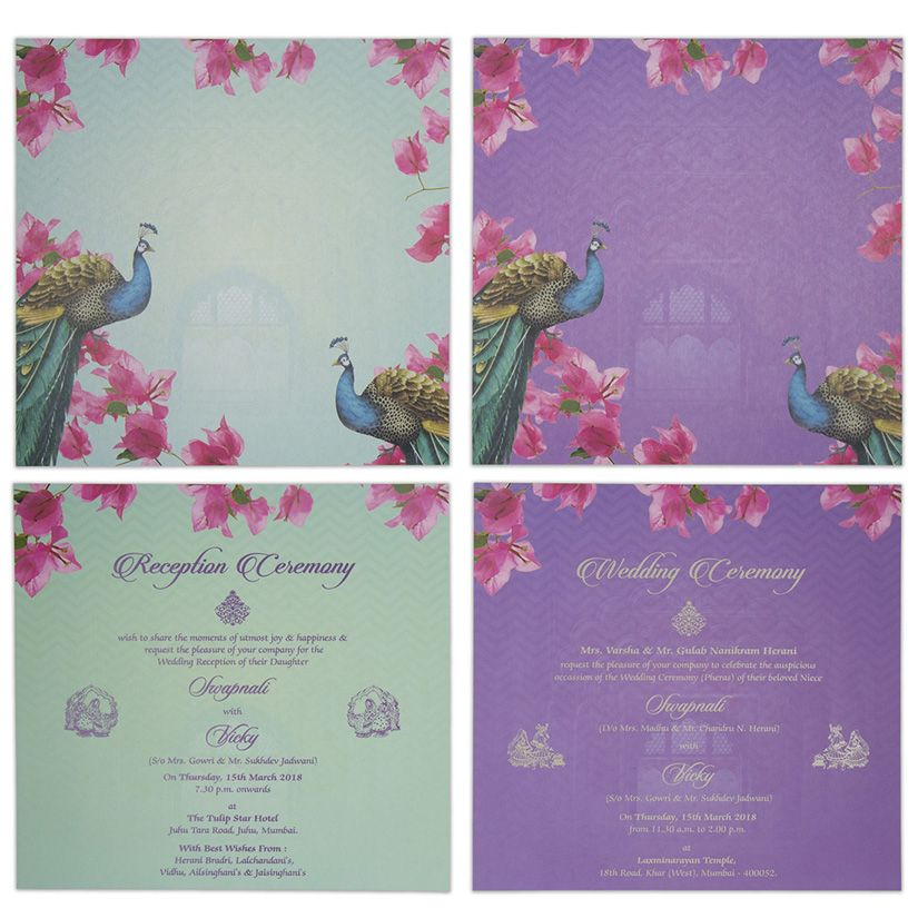 Peacock themed Indian wedding invitation in pastel