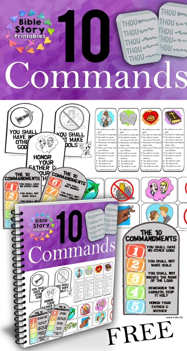 Free Ten Commandments Activity Pack From Bible Story Printables Bookmarks Coloring Pages Classroom