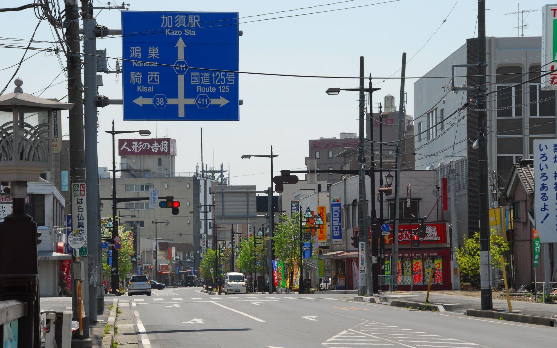 saitama-japan-5.jpg (1920×1200)