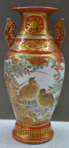 Sgnd RARE Meiji Period C 1890 Japanese Kutani Vase w Quail