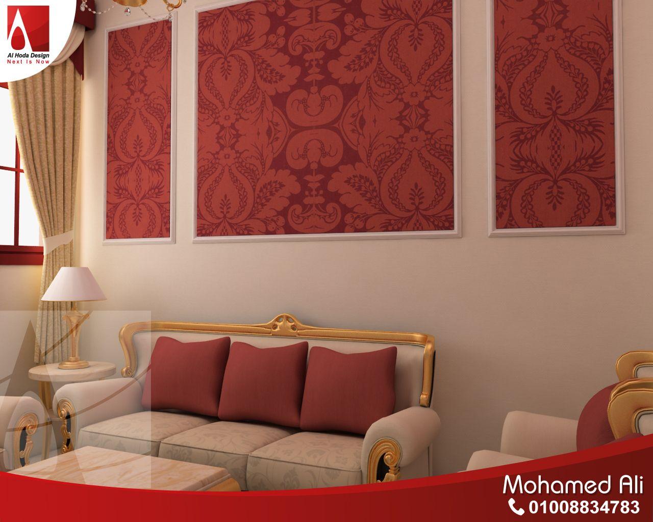 صالون نيو كلاسيك مع ورق حائط للخلفية Room Decor Home Decor Decor