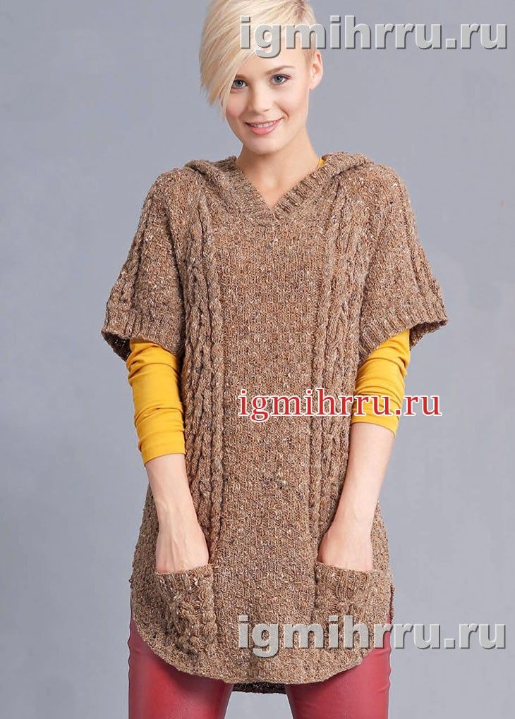 коричнево бежевый пуловер с капюшоном вязание спицами вязание