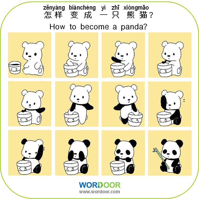 Wordoor Chinese How to a panda. mandarin