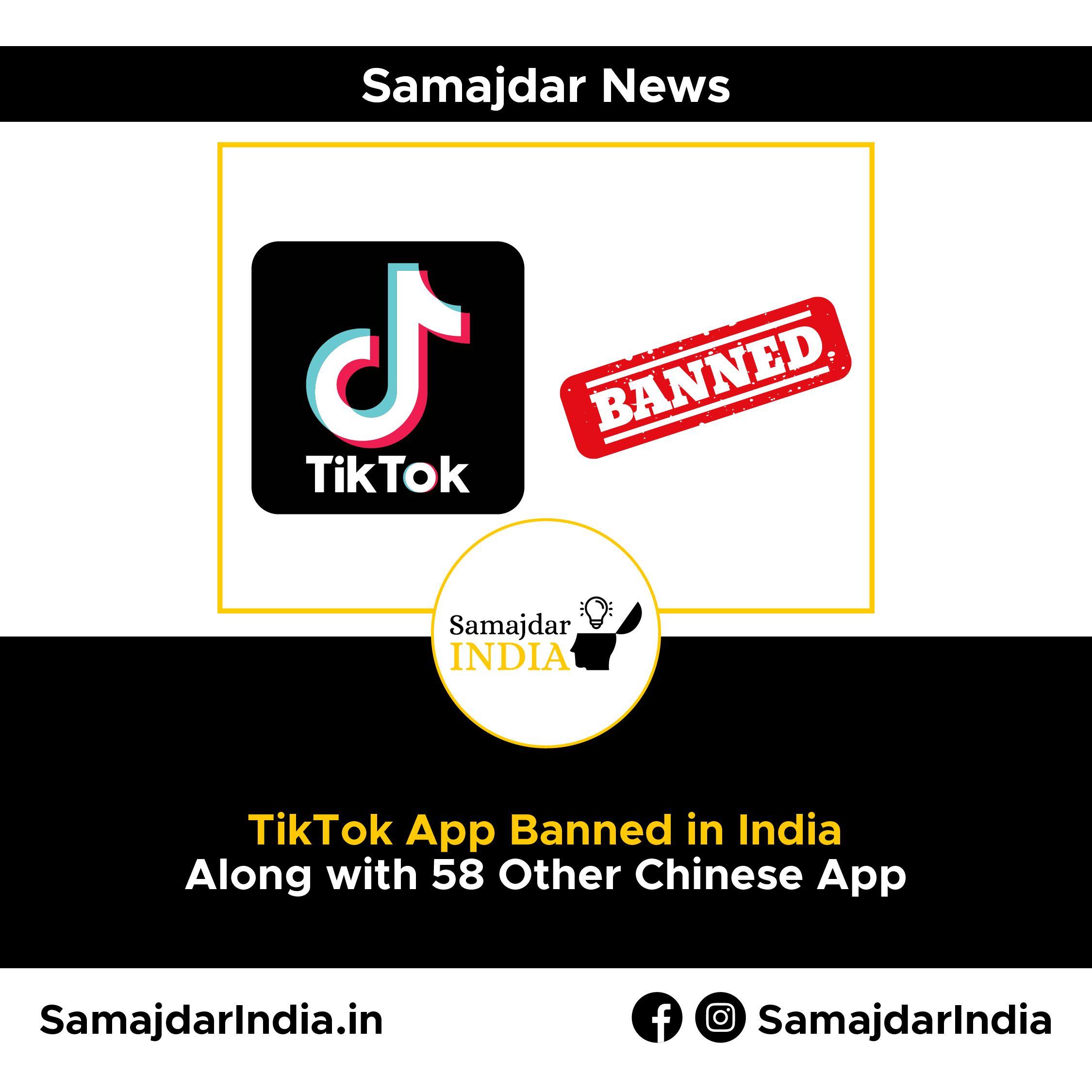Tik Tok Banned Life Tech Company Logos Marketing