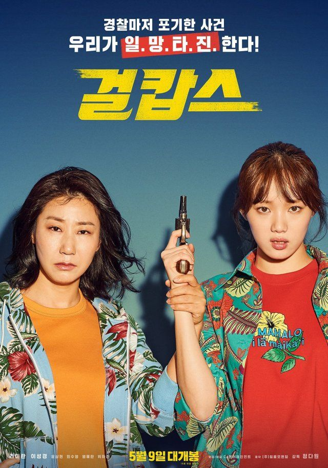 [Photos] Added new posters and stills for the upcoming