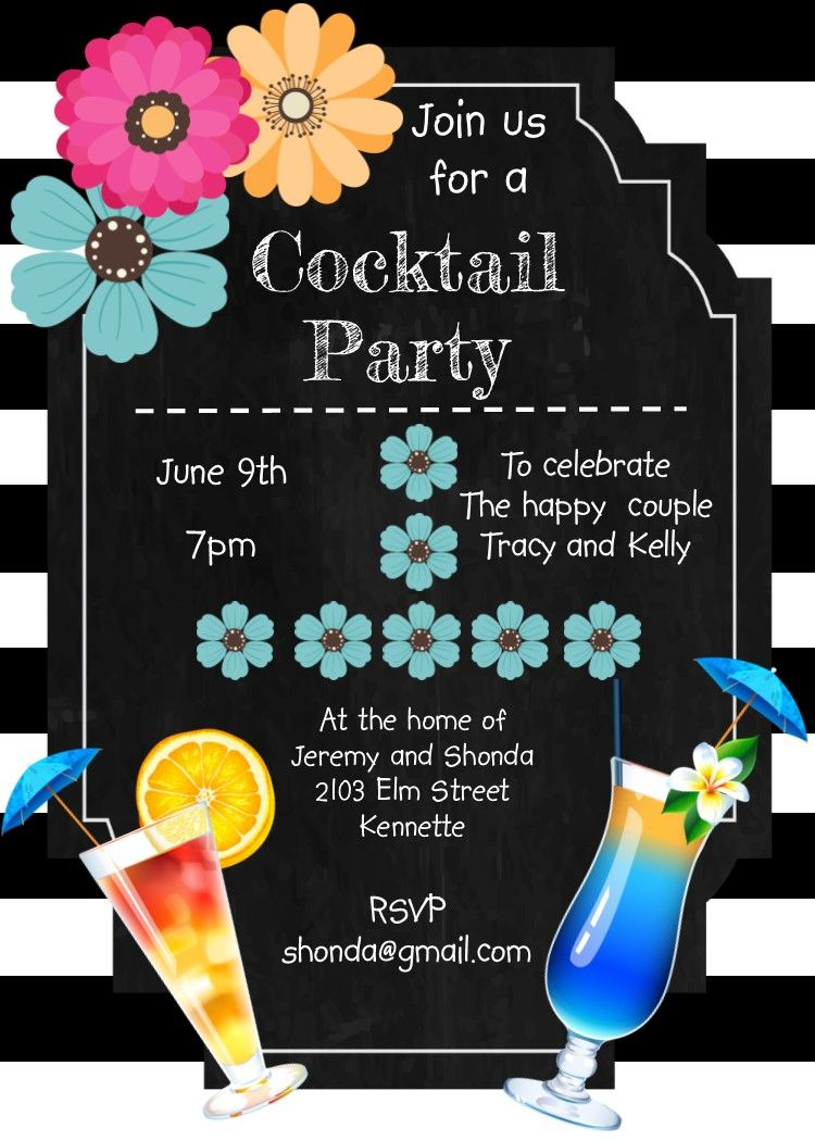 A Little Treat Cocktail Party Invitations Perfect For Any Summer