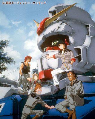 Gundam Week 08th Ms Team Gundam Gundam Art Ms Teams