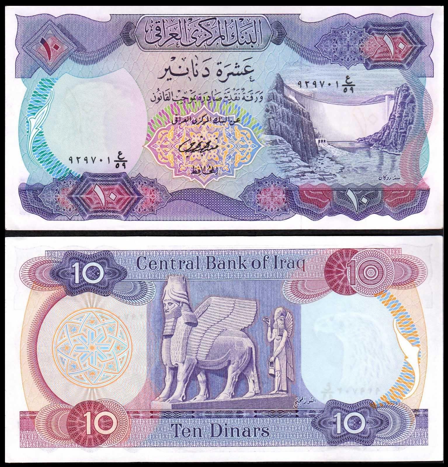 Iraq 10 Dinars 1973 65b With Images