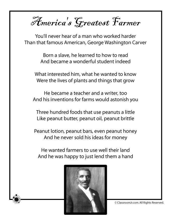 Kids Poems for Black History Month Kids Poem, George Washington ...