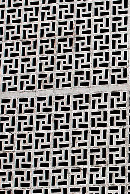 Perforated Wall Concrete Block Walls Breeze Block Wall Fenestration