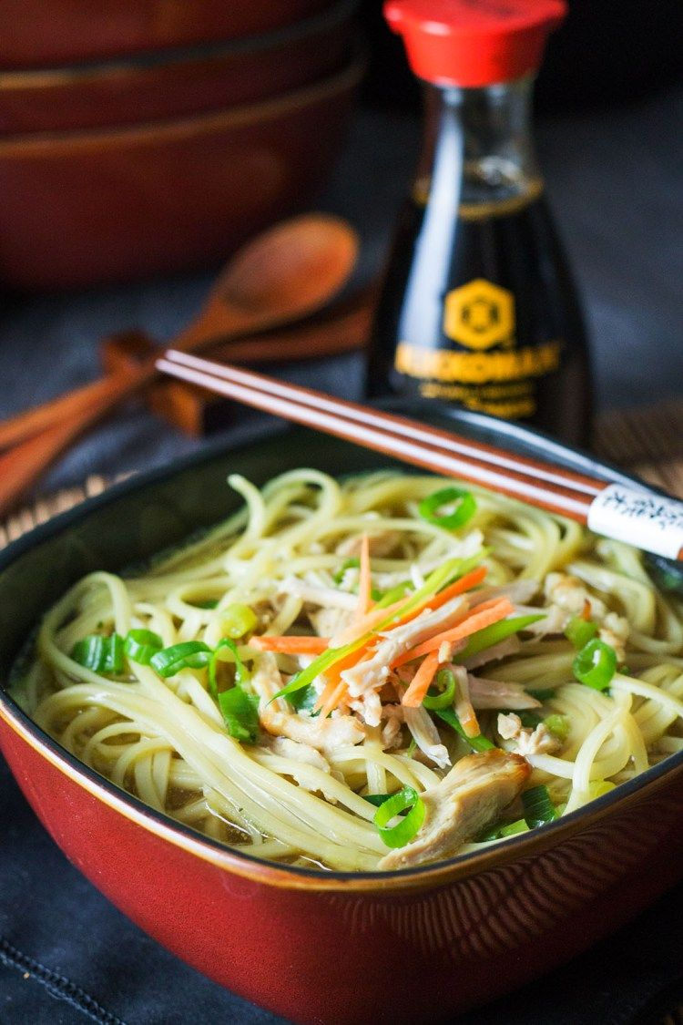 Quick & Easy Chinese Chicken Noodle Soup Chinese chicken