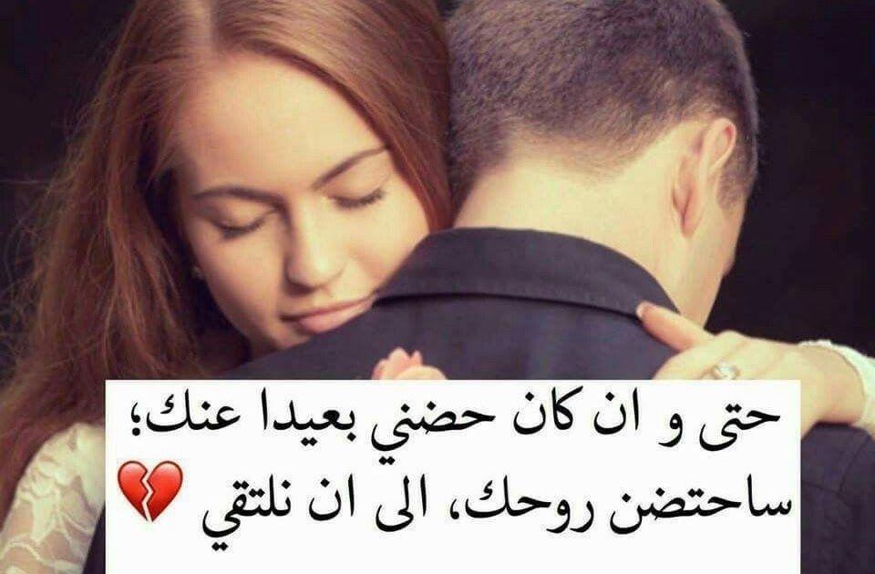 كلام فى الحب حزين ورومانسي