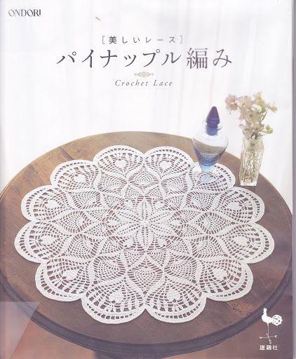 Ein hanzes Heft mit Ananas-Muster-Deckchen + Anleitungen | Filet ...