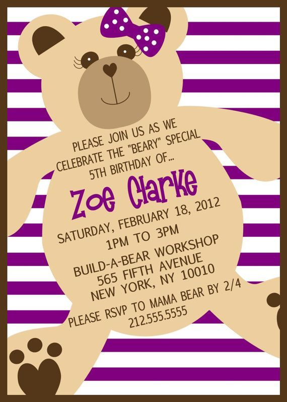 Get Build A Bear Birthday Invitations Download this invitation for
