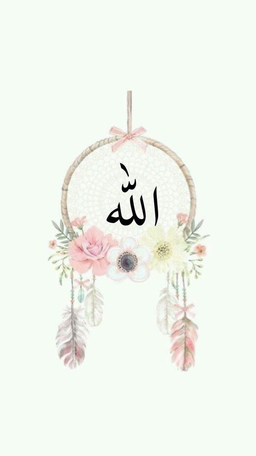Pin Oleh Resti Putri Di Allah Wallpaper Islami Wallpaper Allah Seni Islami