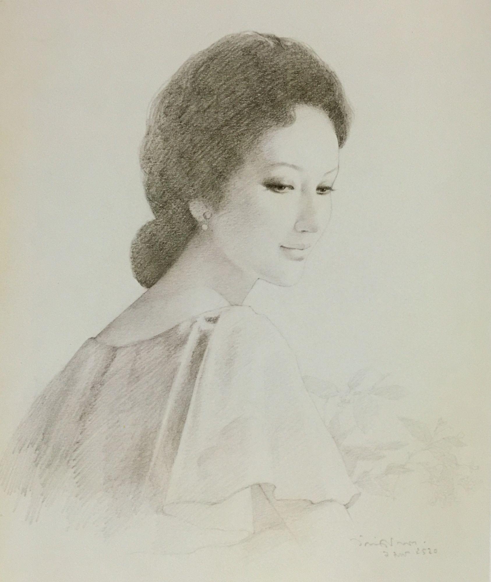 Pencil drawing, 1977, by Chakrabhand Posayakrit, a Thai national artist