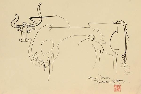 Chinese Drawing, Han Meilin, Ox