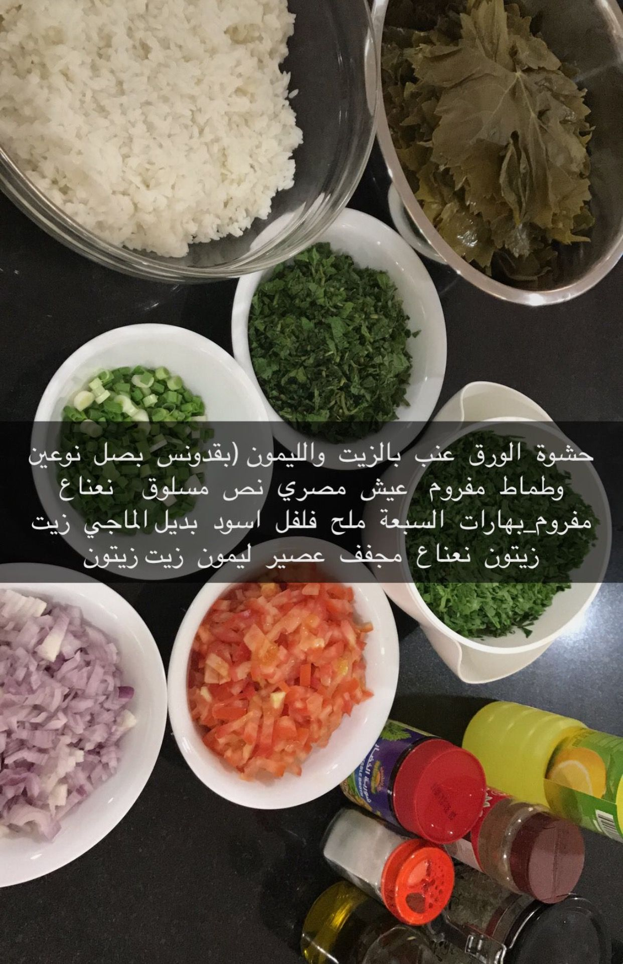 حشوة ورق العنب بالزيت والليمون Cooking Recipes Recipes Cooking