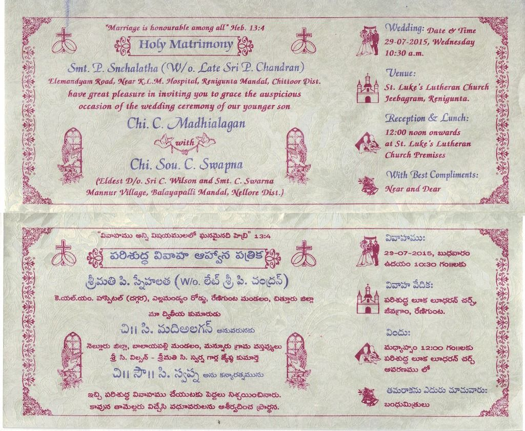 Telugu Wedding Invitations Christian Wedding Cards Wedding Invitation Card Quotes Wedding Card Quotes