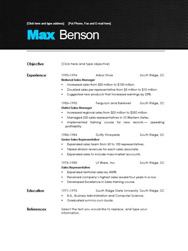 Modern Resume Templates Modern Template Designed For Entry Level And Download Your Resume