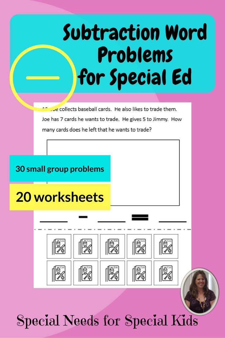 Subtraction Word Problems for Special Education | Pinterest