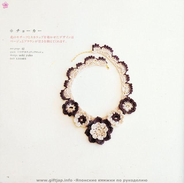 PATRONES GRATIS DE CROCHET: Patrón de un precioso collar con flores ...