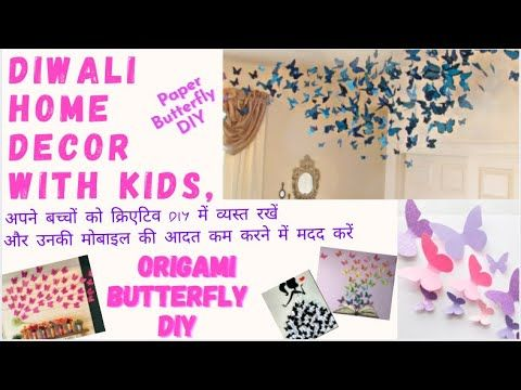 Photo of DIY Paper Butterfly|Diwali Decoration| Origami butterfly|3 Types of Paper Butterfly for kids|Craft