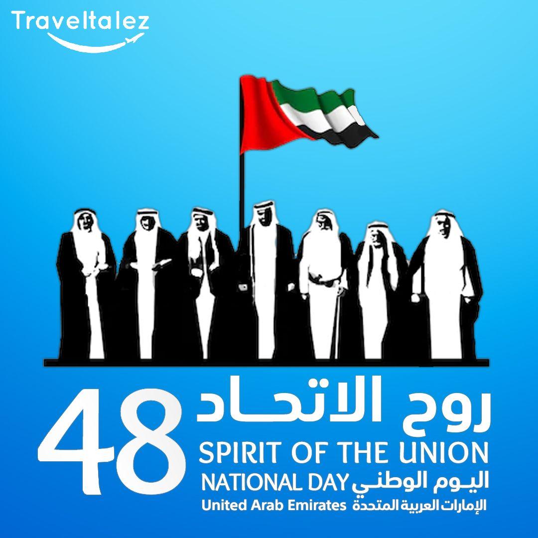 كل عام والإمارات وشعبها بخير Happy National Day 48 Happy National Day National Day United Arab Emirates