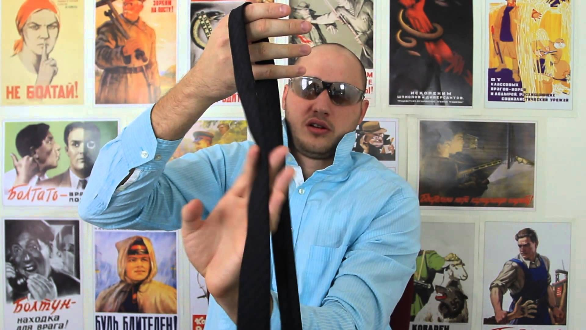 How to Tie a Tie the Fastest Way