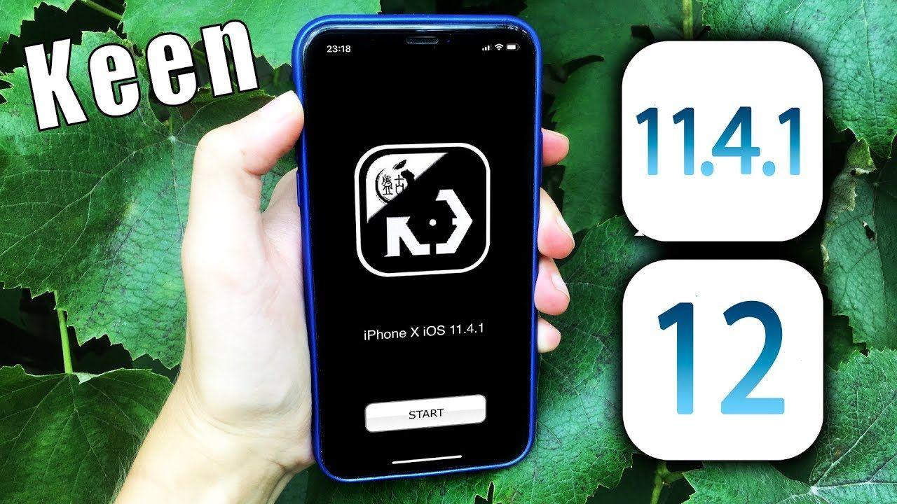 Keen Jailbreak iOS 11 4 1 - 12 beta 6 Cydia & Sileo