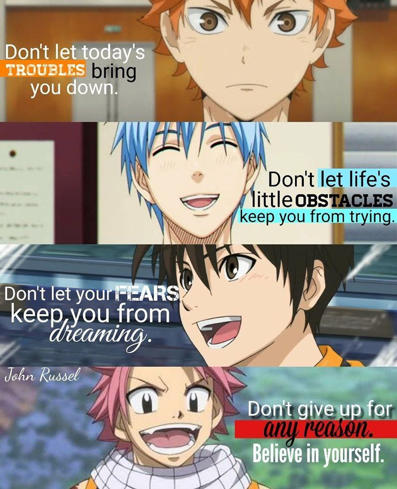 Pin on Best Anime Quotes 2019