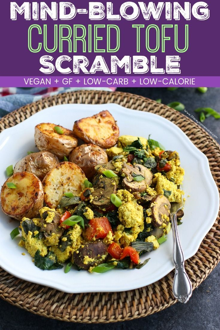 Mind Blowing Curried Tofu Scramble