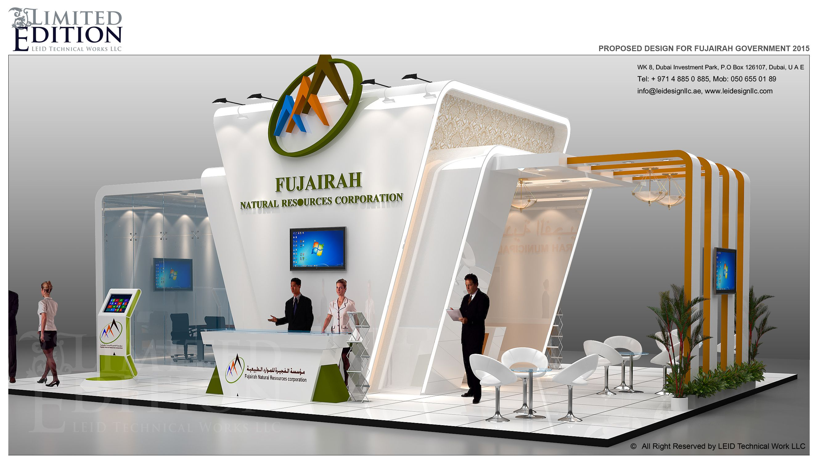 Exhibition Stand Design 3d Max : D max design design exhibition booth design exhibition stall