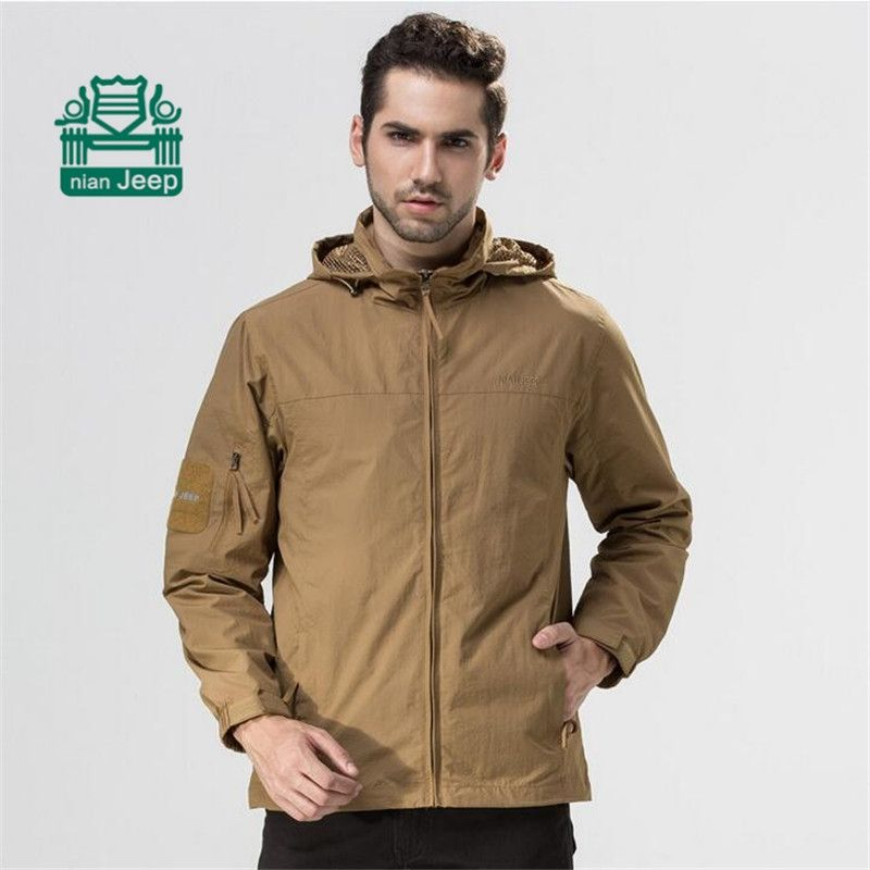cea1ea3201562 Nian AFS JEEP Solid Color Khaki Army Green Softshell Professional Breathe casual  Jacket