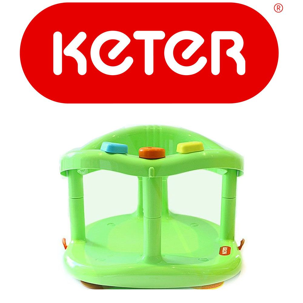 Keter Baby Bath Tub Ring Seat Green Color - Keter Baby Bath Seat ...