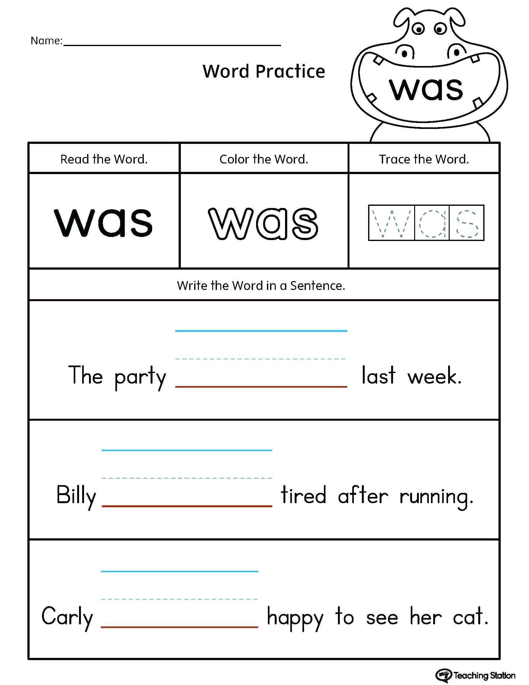 Pin On Printable Worksheet For Kindergarten [ 2200 x 1700 Pixel ]