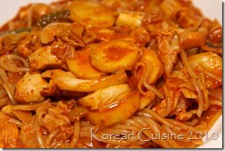 Korean Dalk Galbi